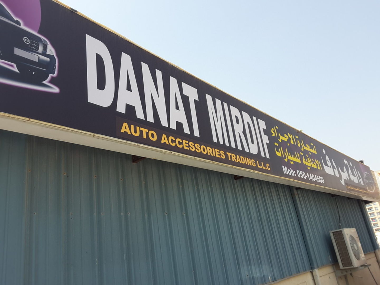 HiDubai-business-danat-mirdif-auto-spare-parts-accessories-trading-transport-vehicle-services-auto-spare-parts-accessories-al-qusais-industrial-1-dubai-2