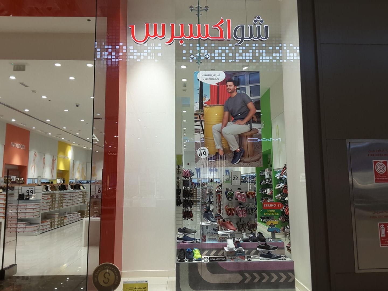 HiDubai-business-shoexpress-shopping-footwear-enpark-meaisem-1-dubai-2