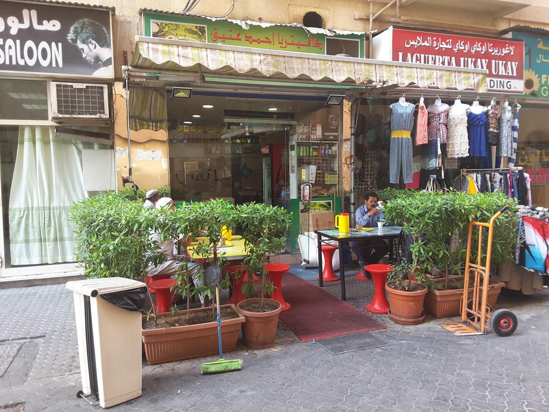 HiDubai-business-ahmed-atiq-cafeteria-food-beverage-cafeterias-al-jafiliya-dubai-2