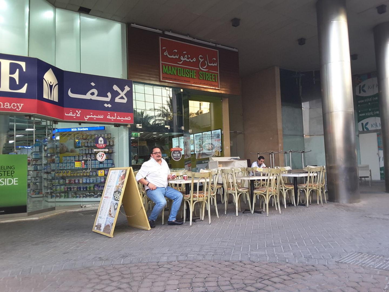 HiDubai-business-manoushe-street-food-beverage-restaurants-bars-sheikh-zayed-road-1-trade-centre-2-dubai-2