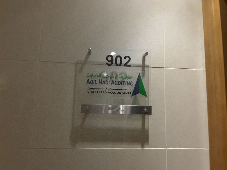 HiDubai-business-aqil-hadi-auditing-finance-legal-accounting-services-port-saeed-dubai-2