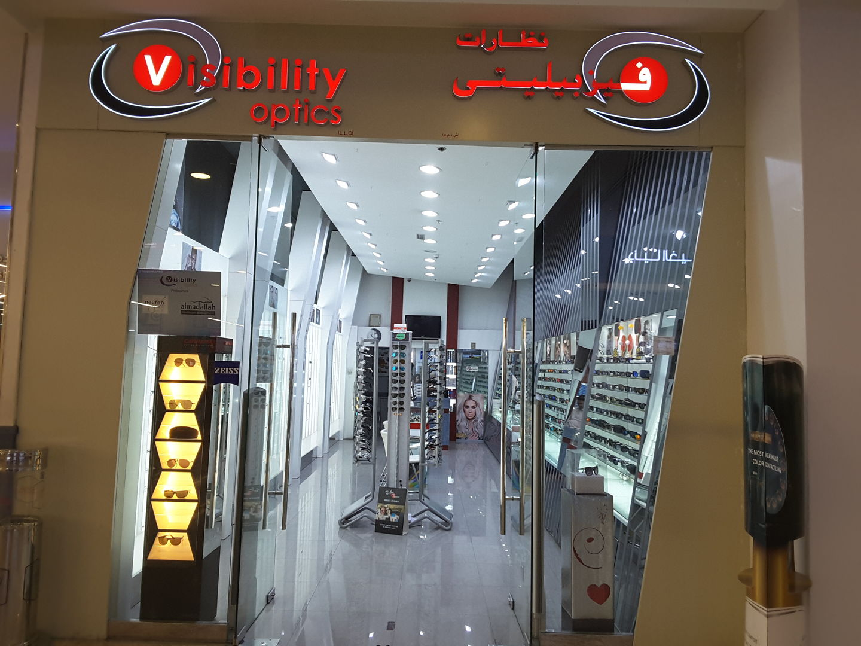 HiDubai-business-visibility-optic-shopping-watches-eyewear-al-mamzar-dubai-2