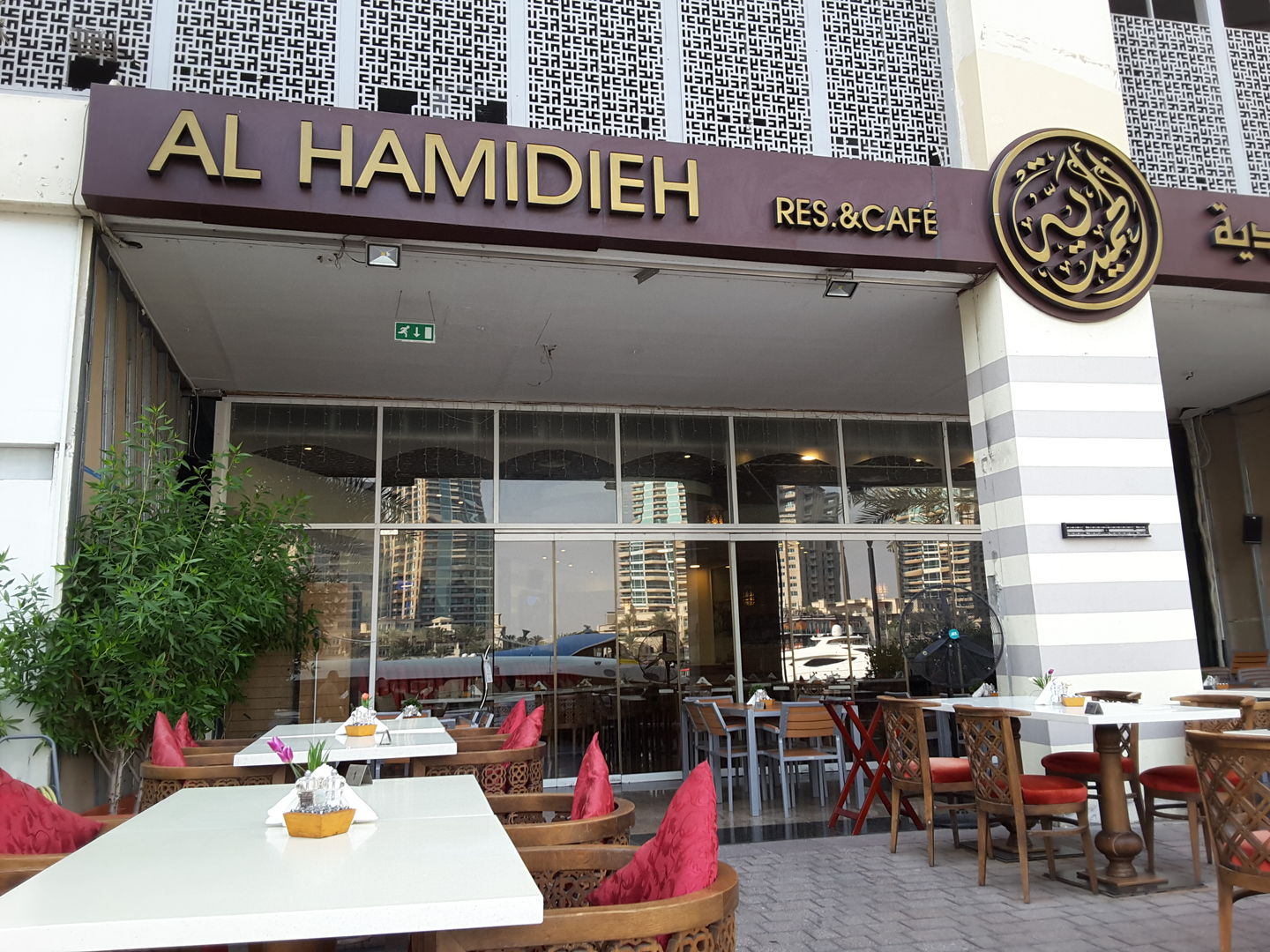 HiDubai-business-al-hamidieh-restaurant-cafe-food-beverage-restaurants-bars-dubai-marina-marsa-dubai-dubai-2