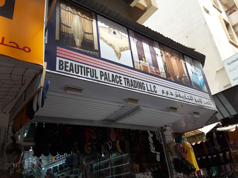 HiDubai-business-beautiful-palace-trading-shopping-footwear-naif-dubai-2