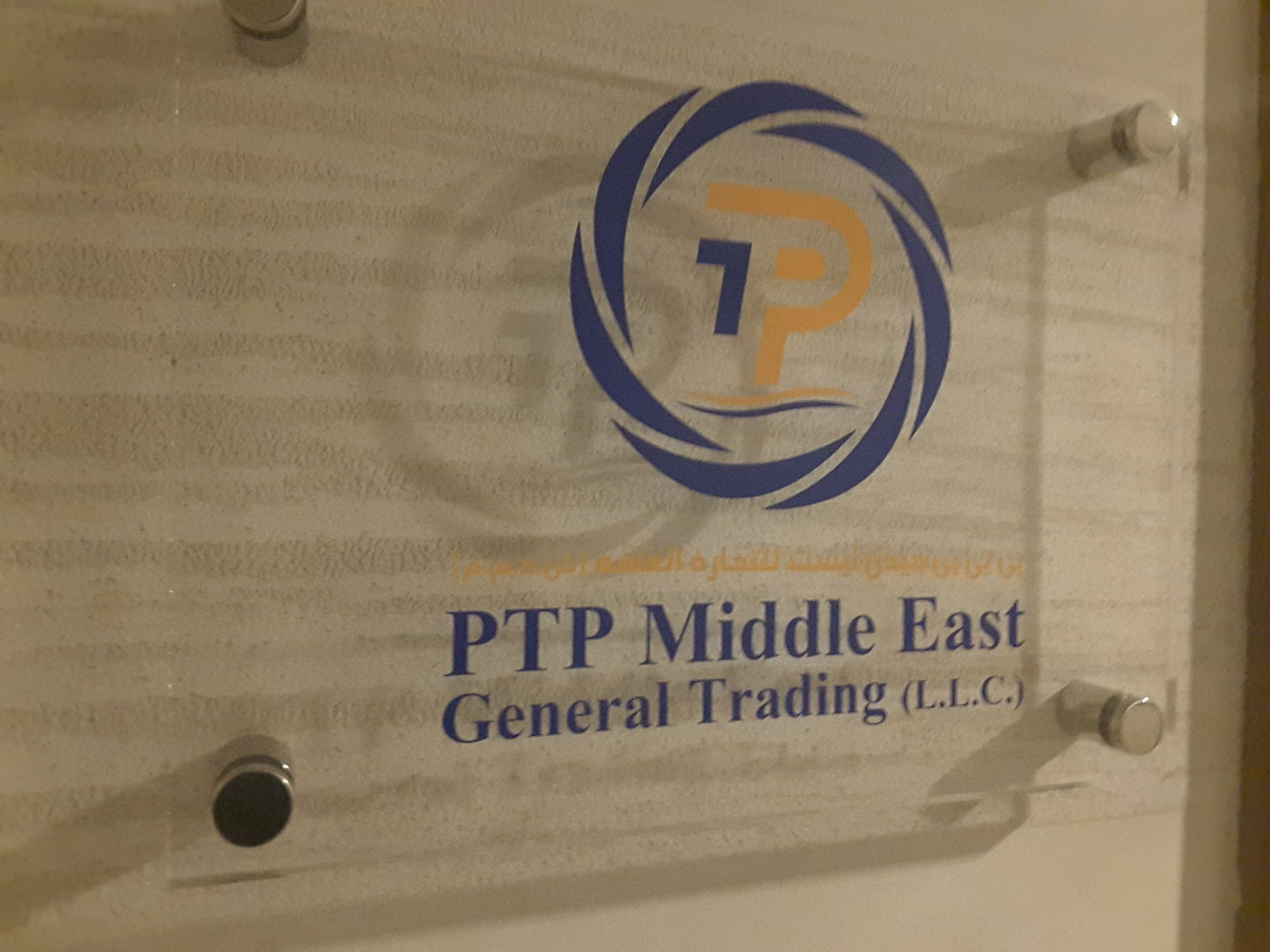 HiDubai-business-ptp-middle-east-general-trading-construction-heavy-industries-construction-renovation-business-bay-dubai-2