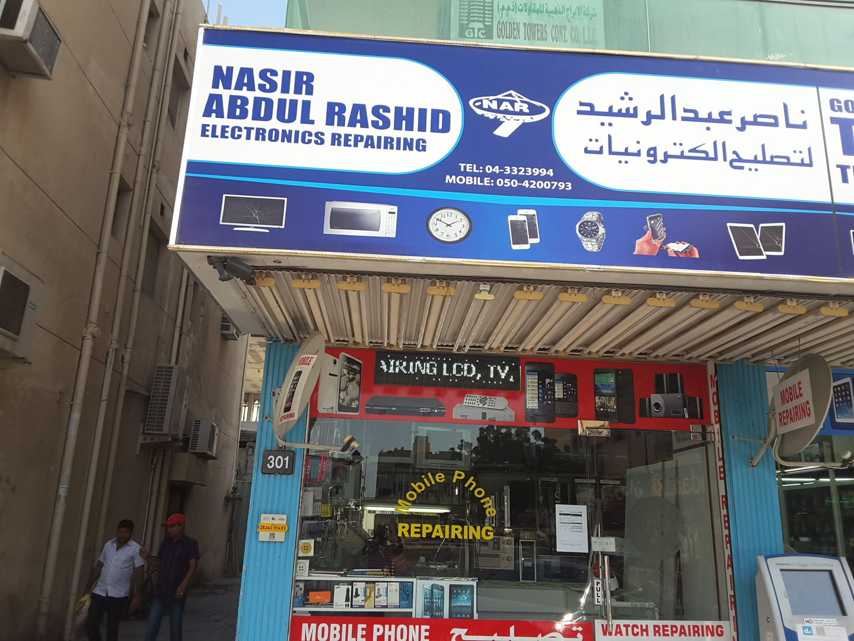 HiDubai-business-nasser-abdul-rasheed-electronics-repairing-shopping-consumer-electronics-al-satwa-dubai-2