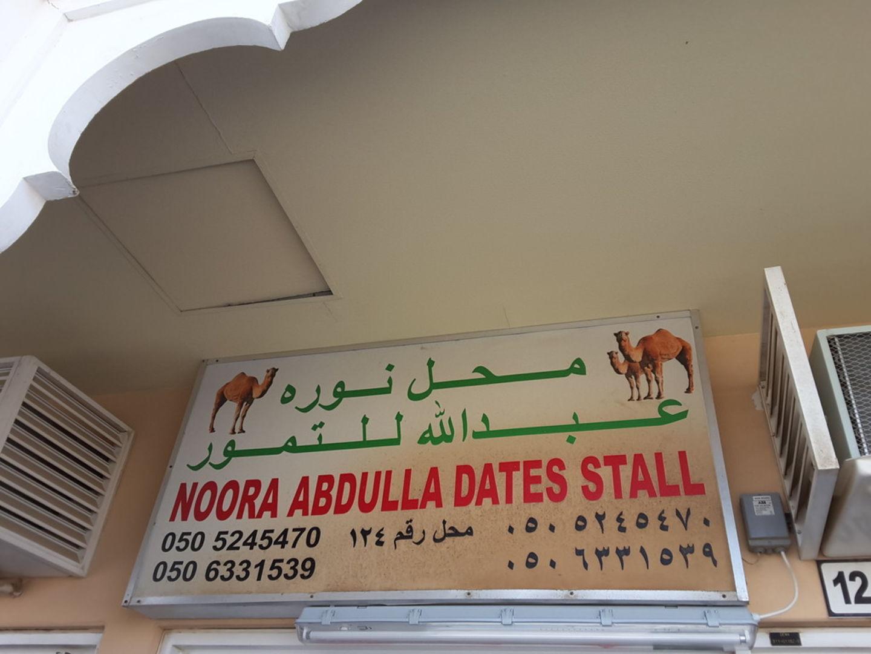 HiDubai-business-noora-abdulla-dates-stall-food-beverage-supermarkets-hypermarkets-grocery-stores-margham-dubai-2