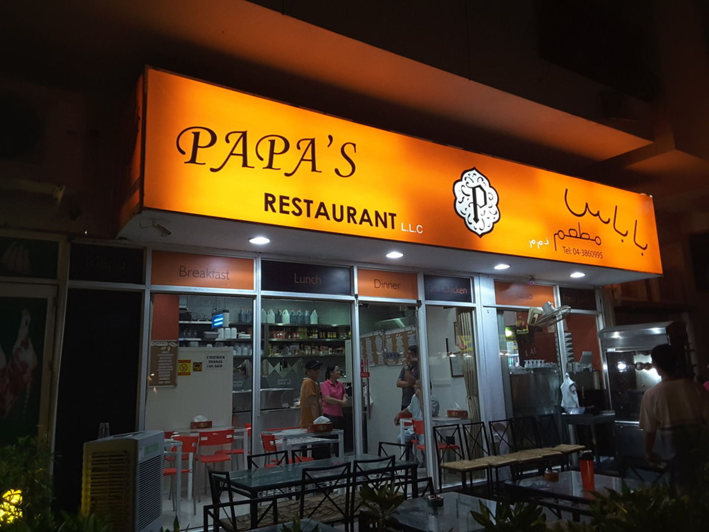 HiDubai-business-papas-restaurant-food-beverage-restaurants-bars-al-satwa-dubai-2