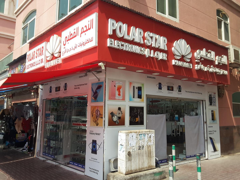HiDubai-business-polar-star-electronics-shopping-consumer-electronics-al-raffa-al-raffa-dubai-2