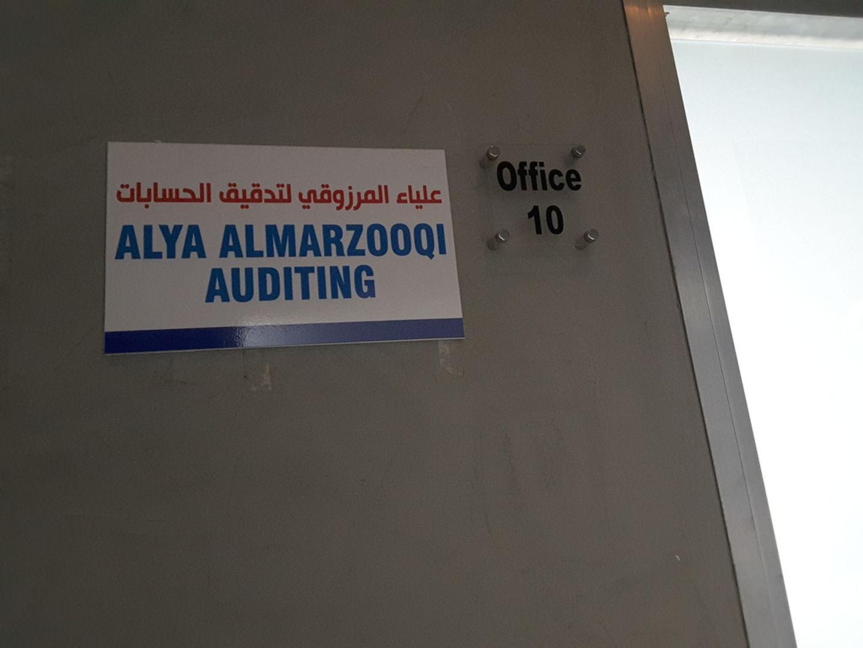 HiDubai-business-alya-almarzooqi-auditing-finance-legal-accounting-services-al-khabaisi-dubai