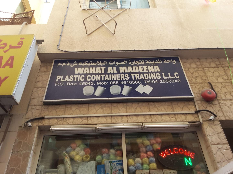 HiDubai-business-wahat-al-madeena-plastic-containers-trading-b2b-services-distributors-wholesalers-al-murar-dubai-2