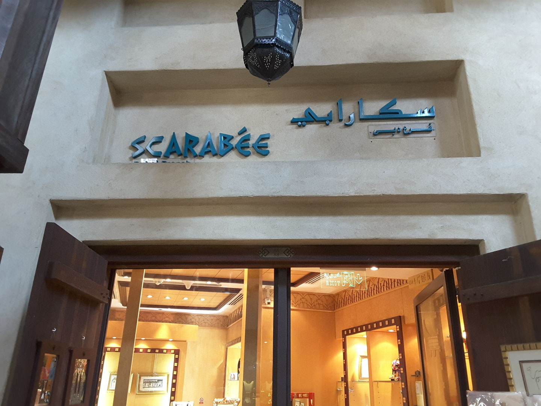 HiDubai-business-scarabee-shopping-jewellery-precious-stones-jumeirah-3-dubai-2