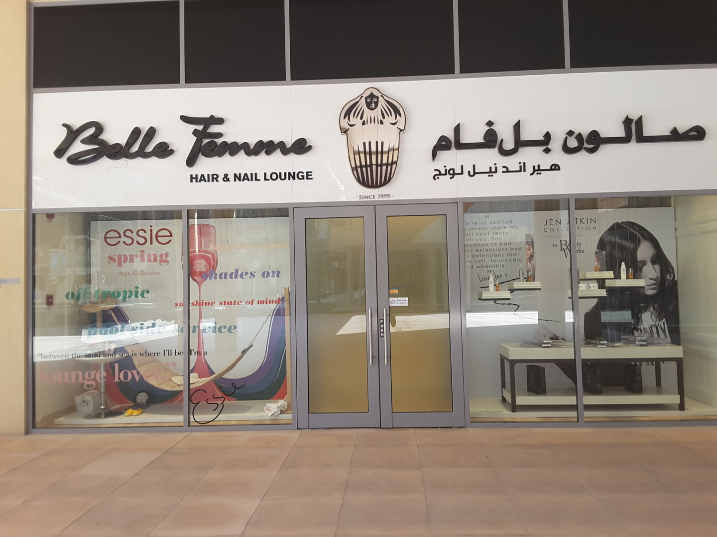 HiDubai-business-belle-femme-hair-nail-lounge-beauty-wellness-health-wellness-services-spas-business-bay-dubai-2