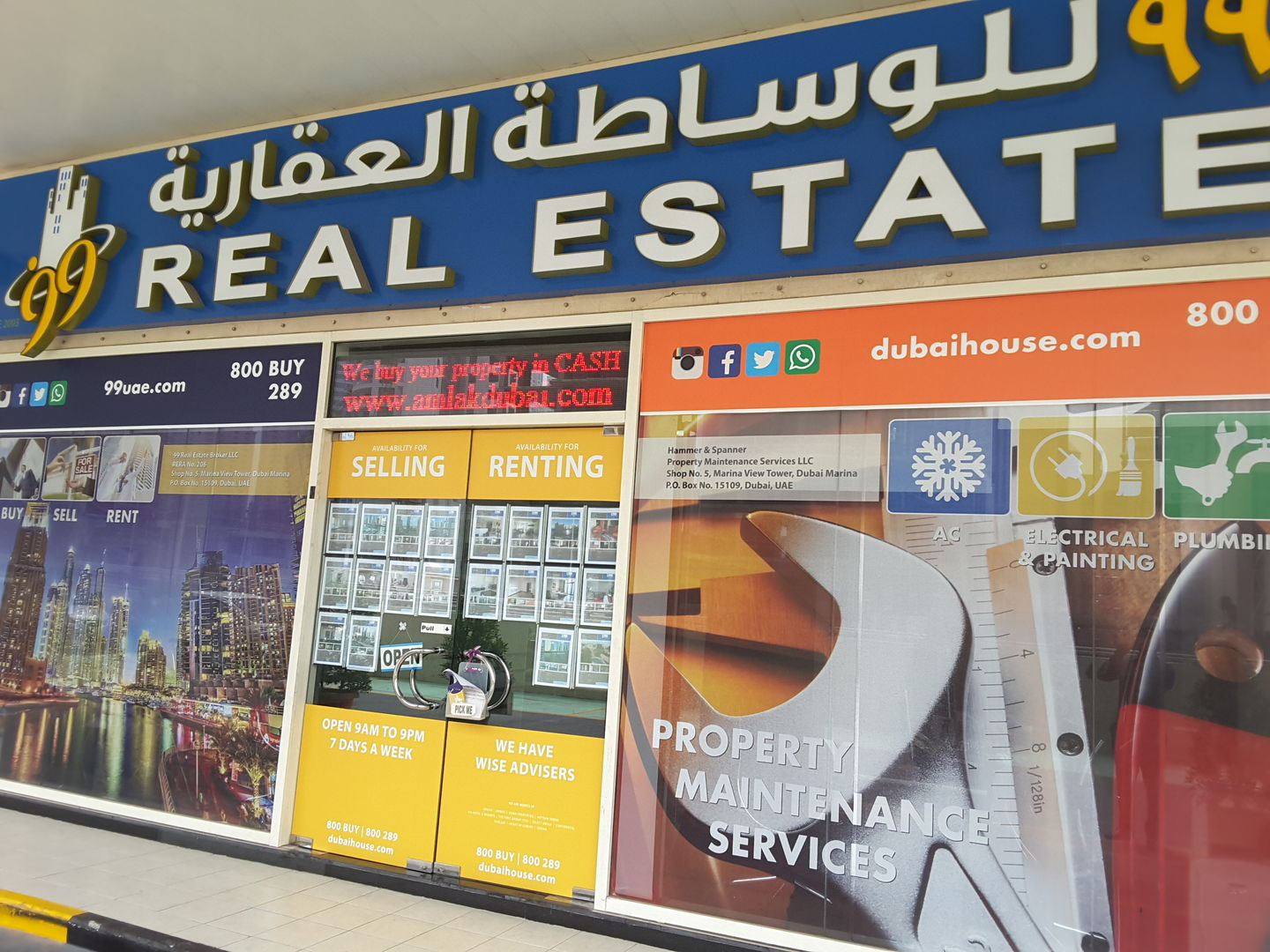 HiDubai-business-99-real-estate-housing-real-estate-real-estate-agencies-dubai-marina-marsa-dubai-dubai-2