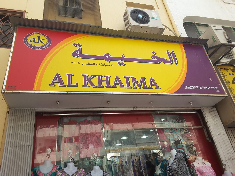 HiDubai-business-al-khaima-tailoring-embroidery-shopping-apparel-al-daghaya-dubai-2