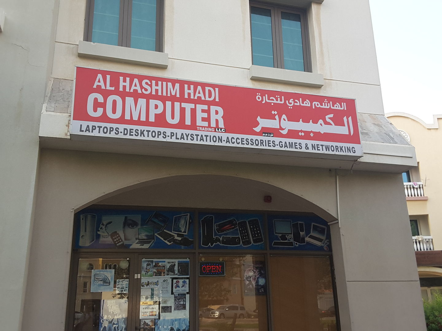 HiDubai-business-al-hashim-al-hadi-computer-trading-home-internet-tv-mobile-international-city-warsan-1-dubai-2