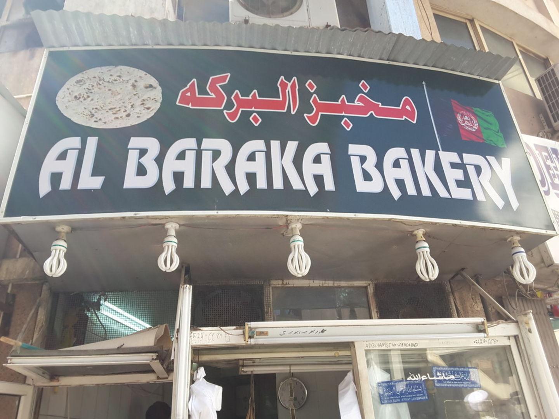 HiDubai-business-al-baraka-bakery-food-beverage-bakeries-desserts-sweets-naif-dubai-2