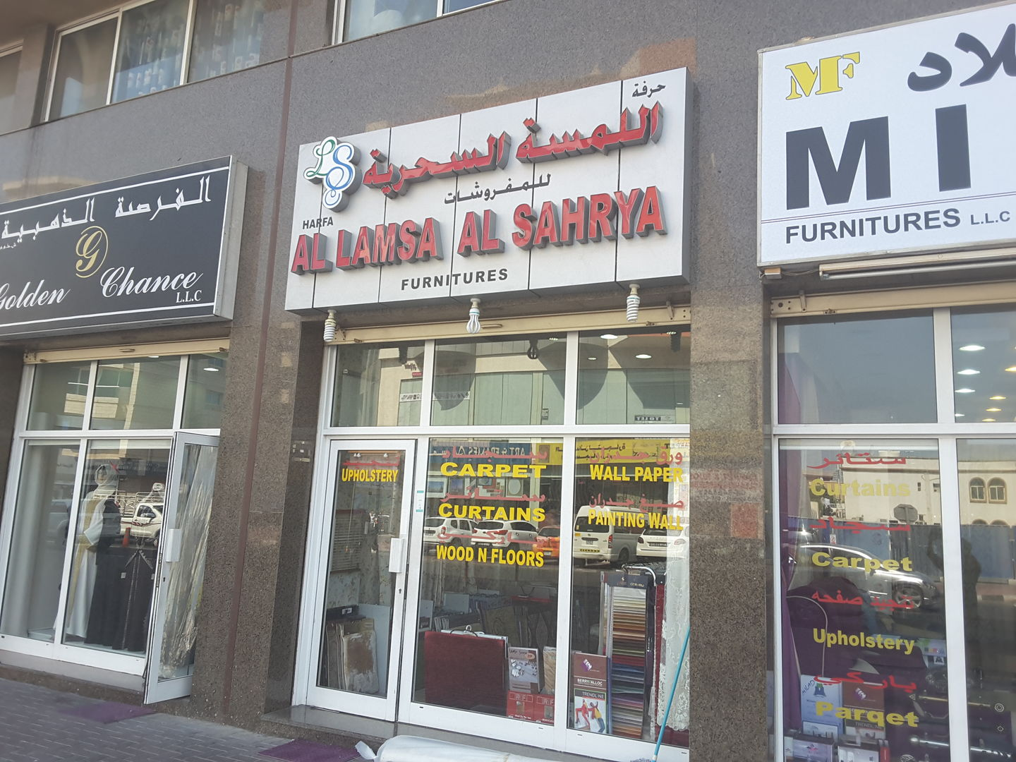 HiDubai-business-harfa-al-lamsa-al-sharya-furnitures-home-furniture-decor-al-satwa-dubai-2