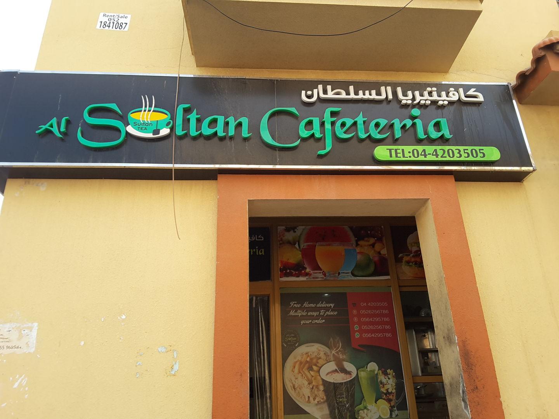 HiDubai-business-sultan-cafeteria-food-beverage-cafeterias-international-city-warsan-1-dubai-2