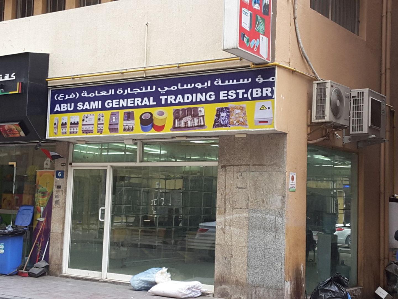 HiDubai-business-abu-sami-general-trading-est-home-hardware-fittings-naif-dubai