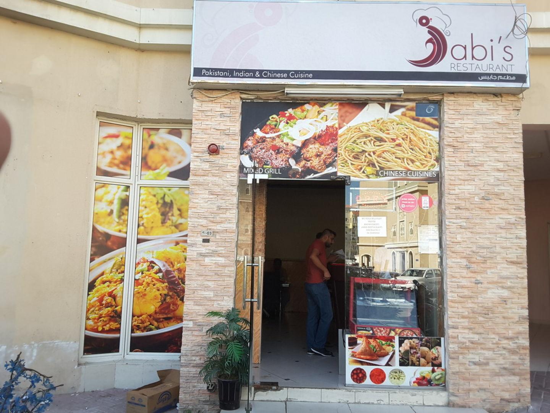 HiDubai-business-jabis-restaurant-food-beverage-restaurants-bars-international-city-warsan-1-dubai-2