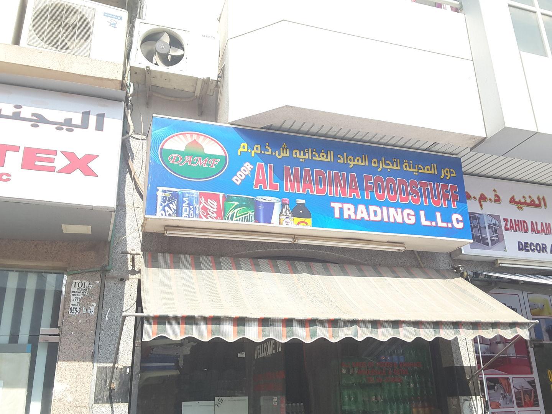 HiDubai-business-door-al-madina-foodstuff-trading-b2b-services-food-stuff-trading-al-murar-dubai-2
