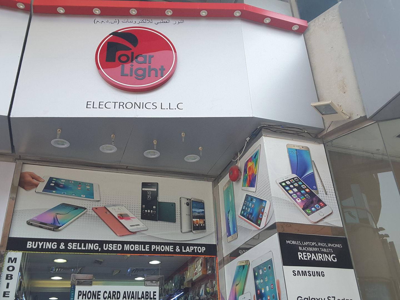 HiDubai-business-polar-light-electronics-shopping-consumer-electronics-umm-hurair-1-dubai-2