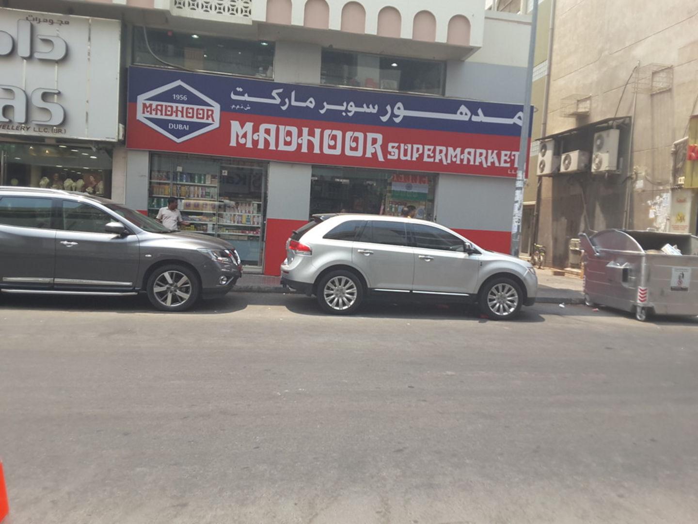 HiDubai-business-madhoor-supermarket-shopping-supermarkets-hypermarkets-grocery-stores-meena-bazar-al-souq-al-kabeer-dubai-2