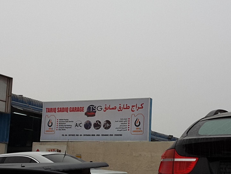 HiDubai-business-tariq-sadiq-garage-transport-vehicle-services-car-assistance-repair-al-qusais-industrial-2-dubai-2