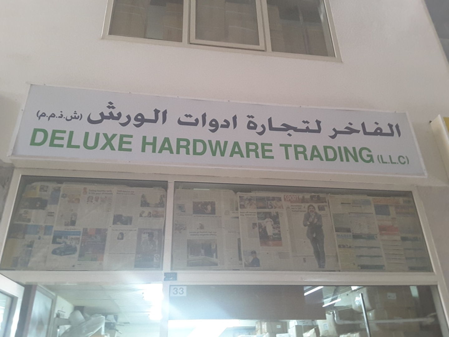 HiDubai-business-deluxe-hardware-trading-home-hardware-fittings-naif-dubai-2