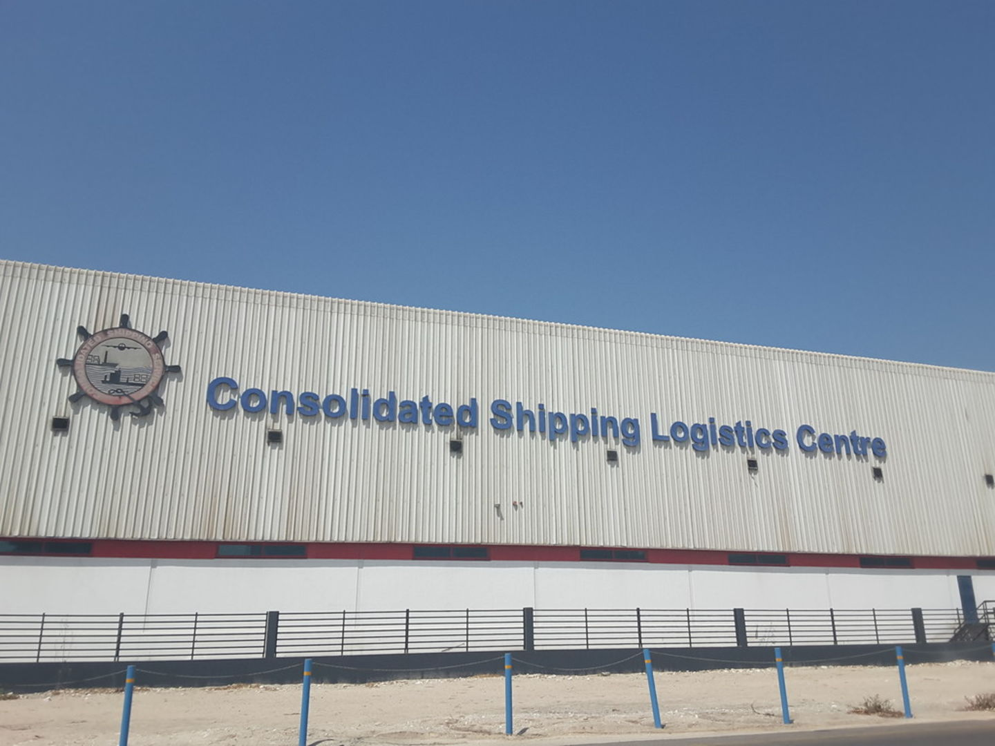 HiDubai-business-consolidated-shipping-services-logistics-centre-shipping-logistics-packaging-services-jebel-ali-free-zone-mena-jebel-ali-dubai-2