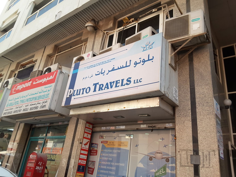 HiDubai-business-pluto-travels-hotels-tourism-local-tours-activities-al-raffa-al-raffa-dubai-2