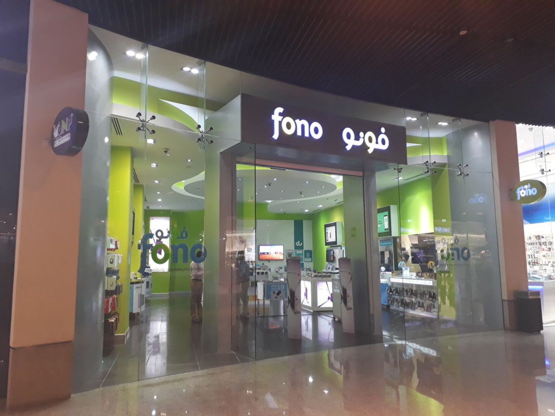 HiDubai-business-fono-media-marketing-it-it-telecommunication-burj-khalifa-dubai-2