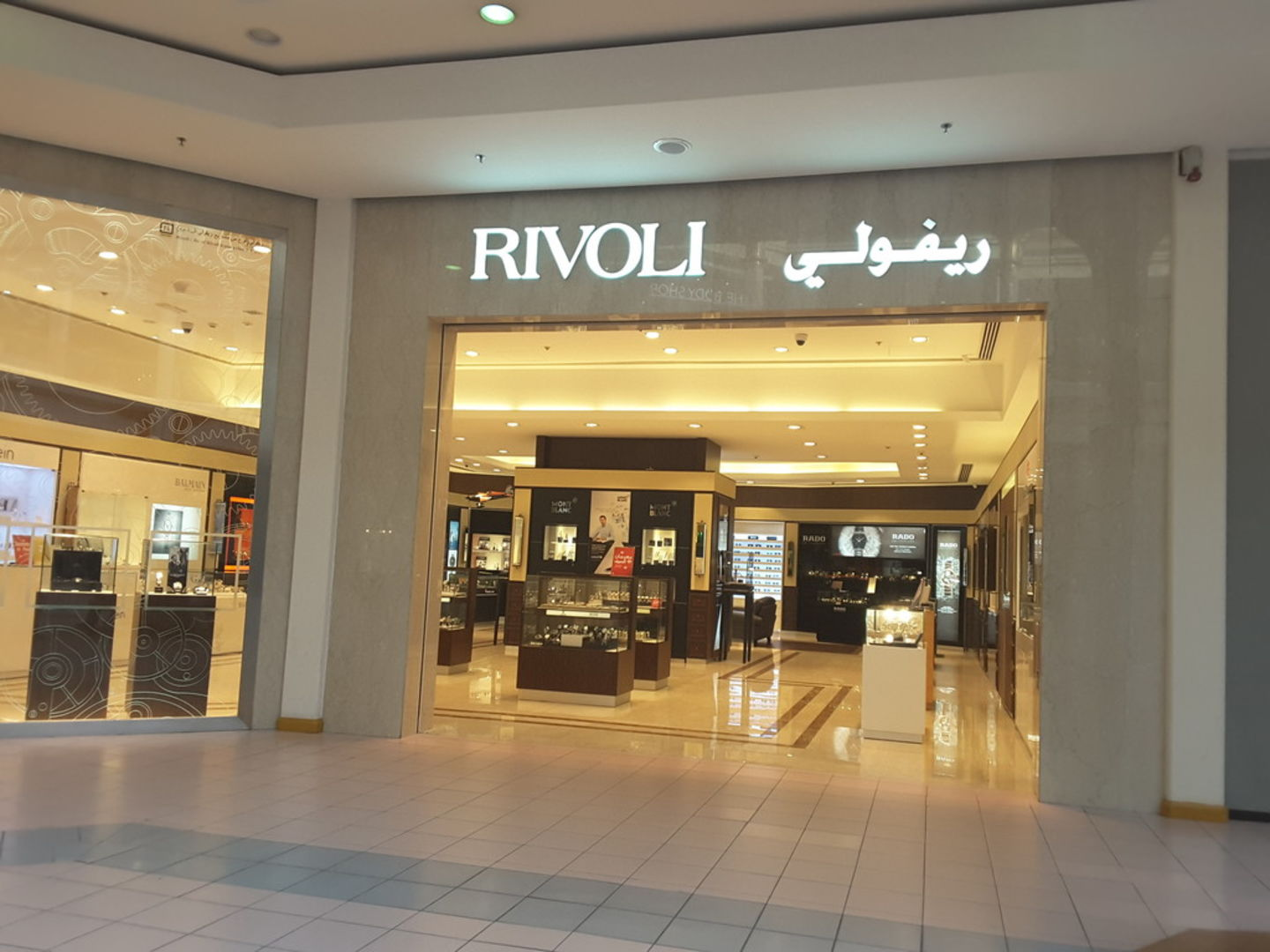 HiDubai-business-rivoli-watches-shopping-watches-eyewear-wafi-umm-hurair-2-dubai-2
