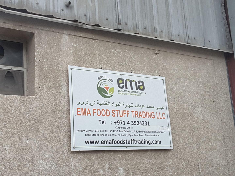 HiDubai-business-ema-foodstuff-trading-b2b-services-food-stuff-trading-ras-al-khor-industrial-2-dubai-2