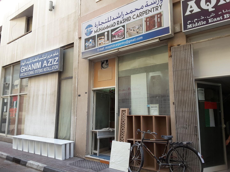 HiDubai-business-muhammad-rashid-carpentry-home-construction-renovation-materials-naif-dubai-2