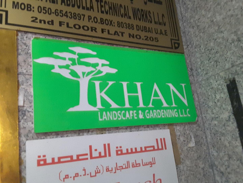HiDubai-business-faisal-khan-landscaping-home-gardening-landscaping-al-murar-dubai-2