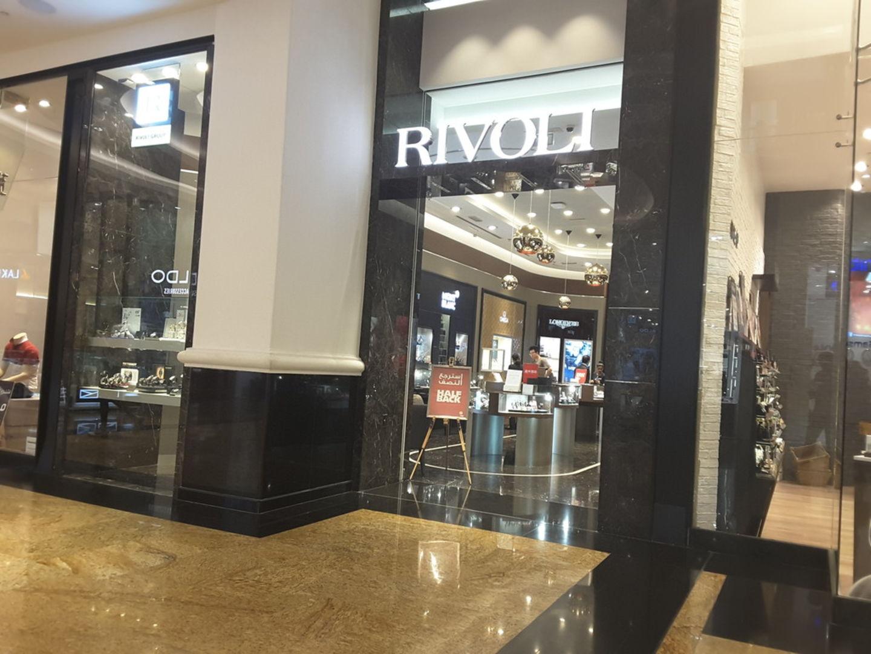 HiDubai-business-rivoli-group-shopping-watches-eyewear-al-barsha-1-dubai-2