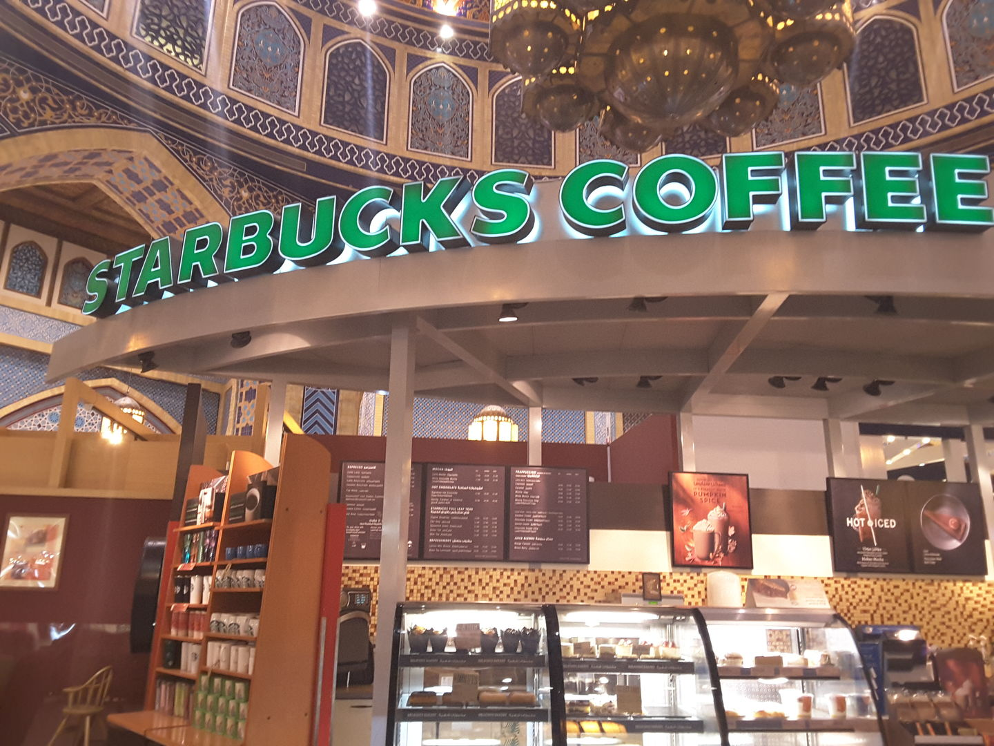 HiDubai-business-starbucks-coffee-food-beverage-coffee-shops-ibn-batuta-jebel-ali-1-dubai-8