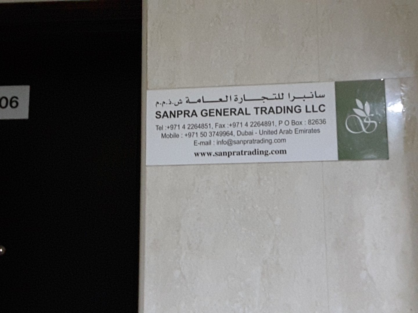 HiDubai-business-sanpra-general-trading-b2b-services-distributors-wholesalers-al-ras-dubai-2