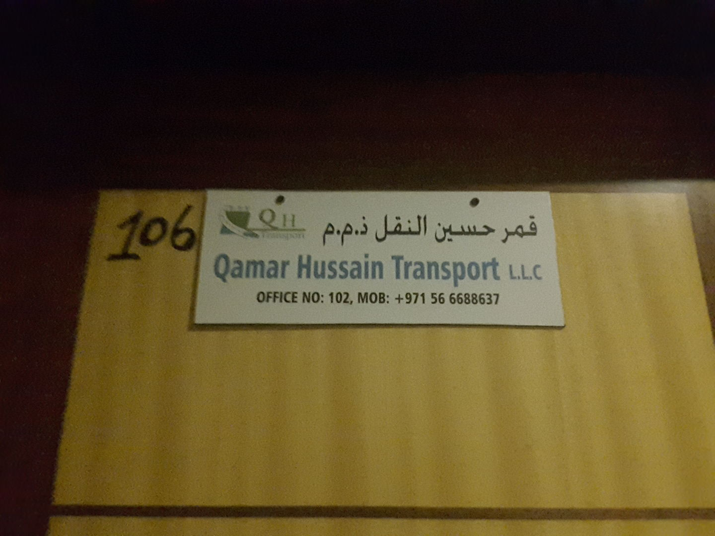 HiDubai-business-qamar-hussain-transport-shipping-logistics-road-cargo-services-al-baraha-dubai-2