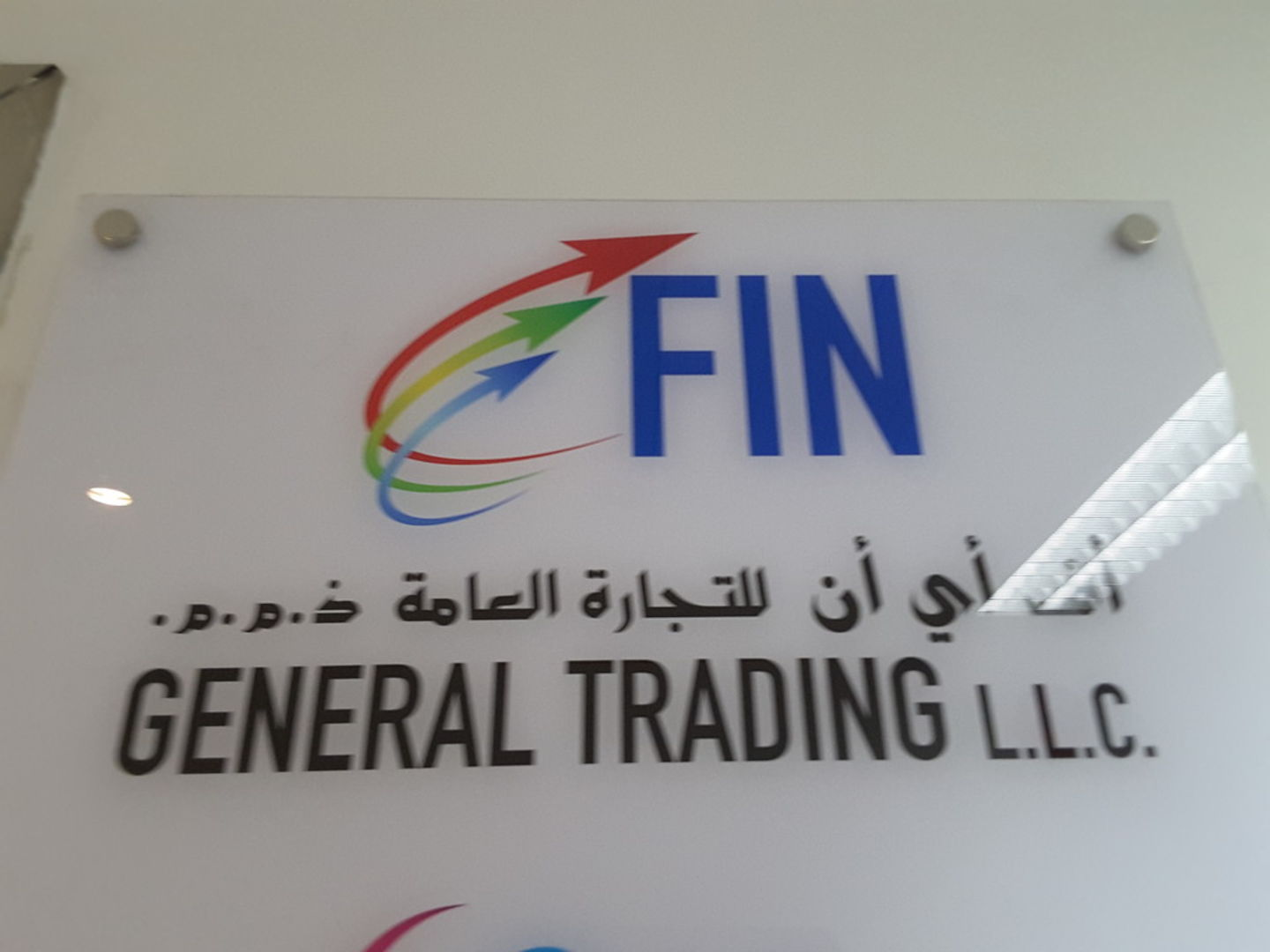 HiDubai-business-fin-general-trading-b2b-services-office-furniture-plants-decor-al-twar-1-dubai-2