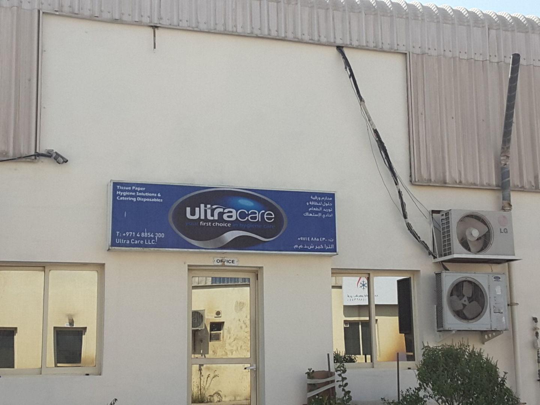 HiDubai-business-ultracare-b2b-services-distributors-wholesalers-dubai-investment-park-1-dubai-2
