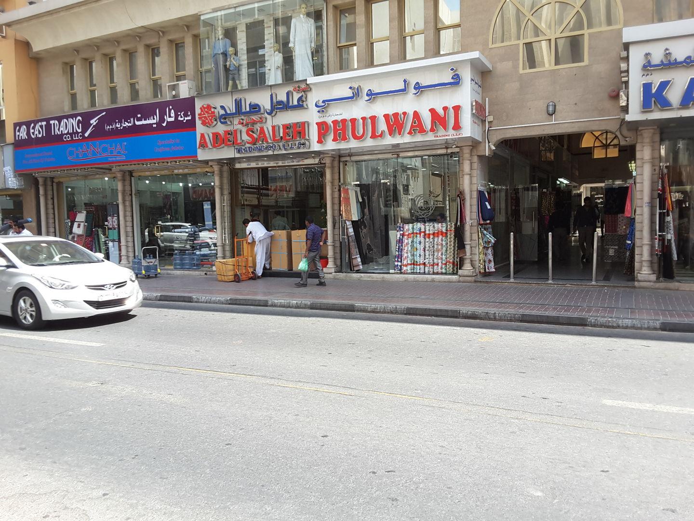 HiDubai-business-phulwani-trading-b2b-services-distributors-wholesalers-meena-bazar-al-souq-al-kabeer-dubai-2