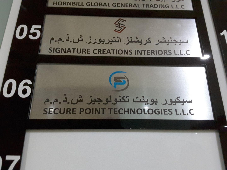 HiDubai-business-secure-point-technologies-b2b-services-it-services-al-qusais-2-dubai-2