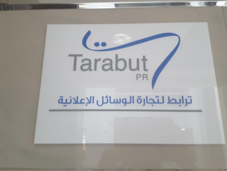 HiDubai-business-tarabut-advertising-equipments-media-marketing-it-pr-marketing-riggat-al-buteen-dubai-2