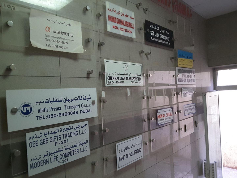HiDubai-business-new-al-shebli-technical-services-home-hardware-fittings-al-murar-dubai-2
