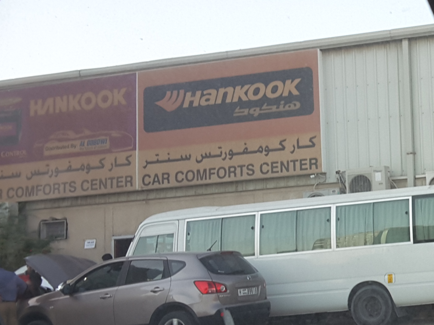 HiDubai-business-car-comforts-centre-transport-vehicle-services-car-assistance-repair-al-qusais-industrial-5-dubai-2