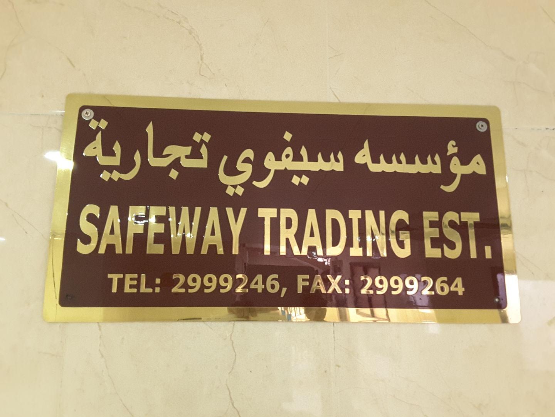 HiDubai-business-safeway-trading-est-b2b-services-distributors-wholesalers-al-garhoud-dubai-2