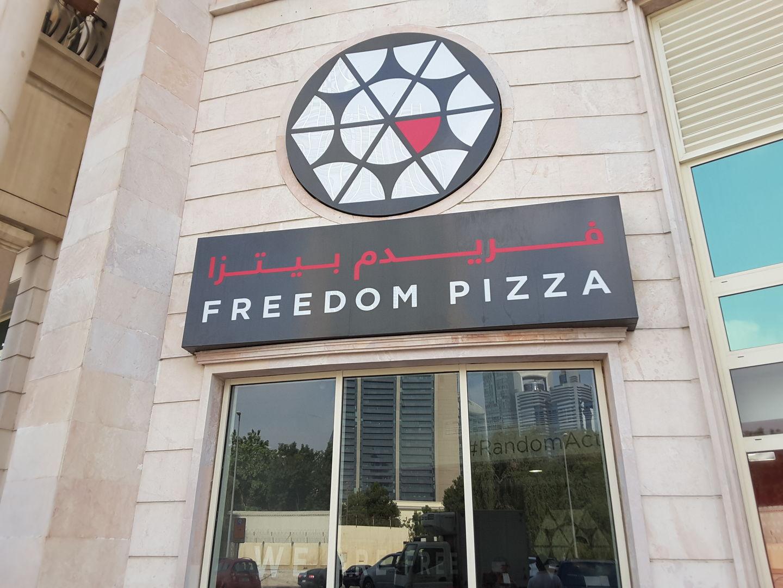 HiDubai-business-freedom-pizza-restaurant-food-beverage-restaurants-bars-sheikh-zayed-road-2-trade-centre-2-dubai-2